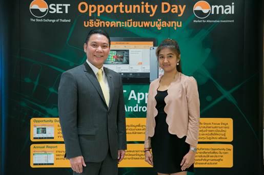 TMILL พบนักลงทุนในงาน Opportunity Day โชว์กำไรไตรมาส 4/58 โต 66%