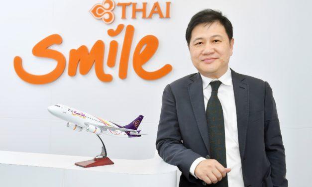 การบินไทย จับมือร่วมกับไทยสมายล์ เปิด2เที่ยวบินใหม่ล่าสุด