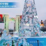 SOUL OF KOREA 3