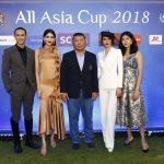 """การแข่งขันกีฬาขี่ม้าโปโล""""All Asia Cup 2018""""รอบชิงชนะเลิศ"""
