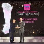 รพ.นครธน รับรางวัลMuang Thai Life Assurance Hospital Awards2017